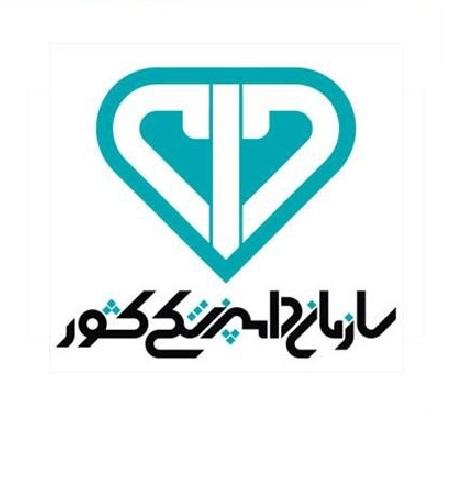 سازمان دامپزشکی اصفهان