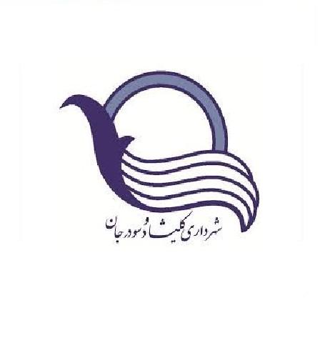 شهرداری کلیشاد